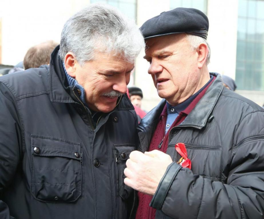 В Москве прошел митинг коммунистов.Видео.