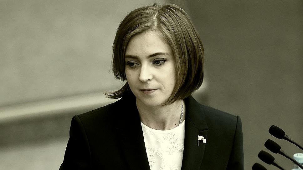 Поклонская: точка невозврата по Донбассу пройдена