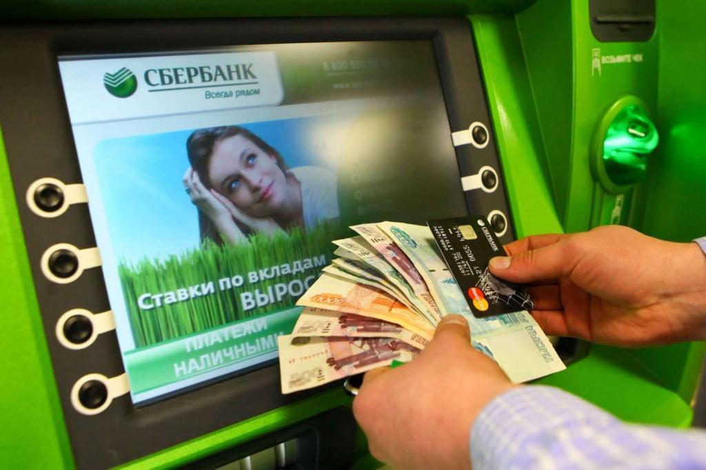 Важно: новые правила снятия наличных с банковской карты
