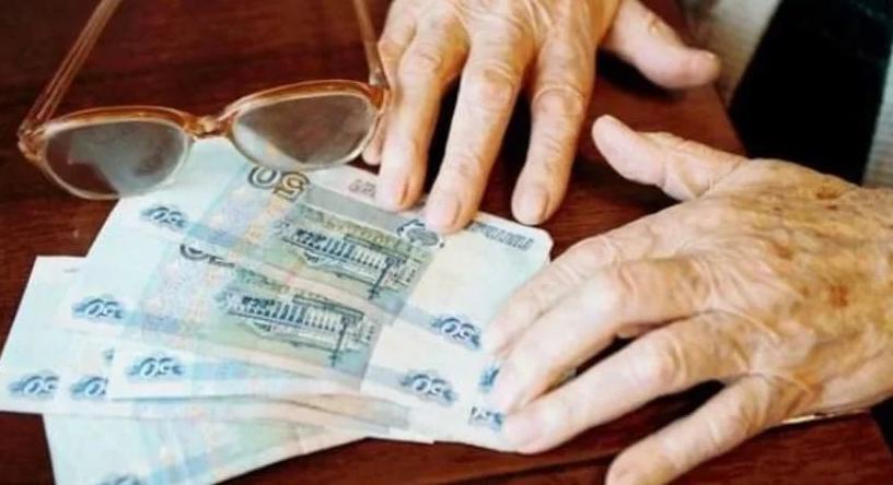 Как прожить на пенсию: способы выживания и советы