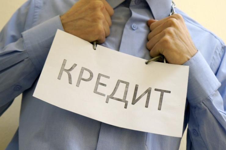 Рефинансирование/реструктуризация в банке N..... проблемы заемщиков