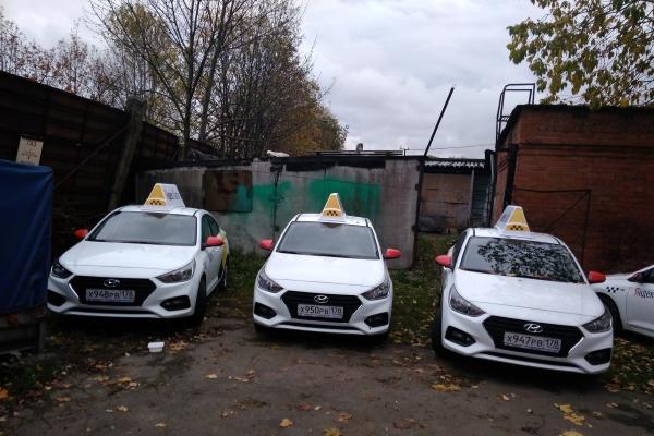 В Петербурге продают компанию-партнера «Яндекс такси»