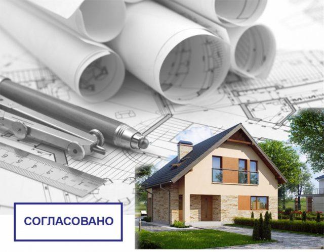 Как получить субсидию на строительство дома в 2019 году