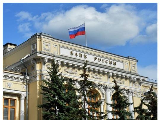 Форекс торговля в РФ уходит в прошлое?