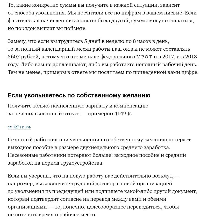Отказ от страховки по кредиту втб 24 финансовый резерв профи