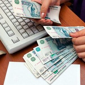 Работодателей обязали увеличить аванс по зарплате