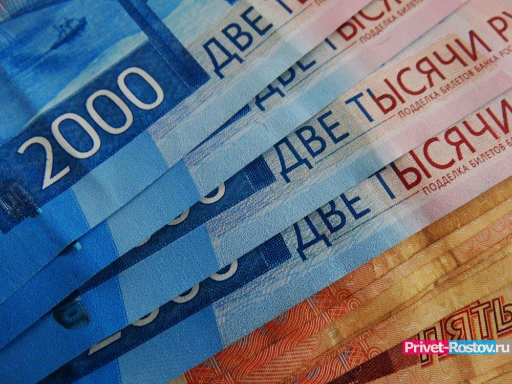 В России изменятся правила зачисления зарплат