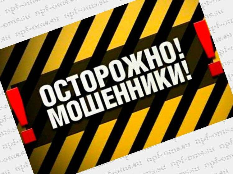 Внимание! Новый вид мошенничества в России связан с переходом на цифровое телевидение