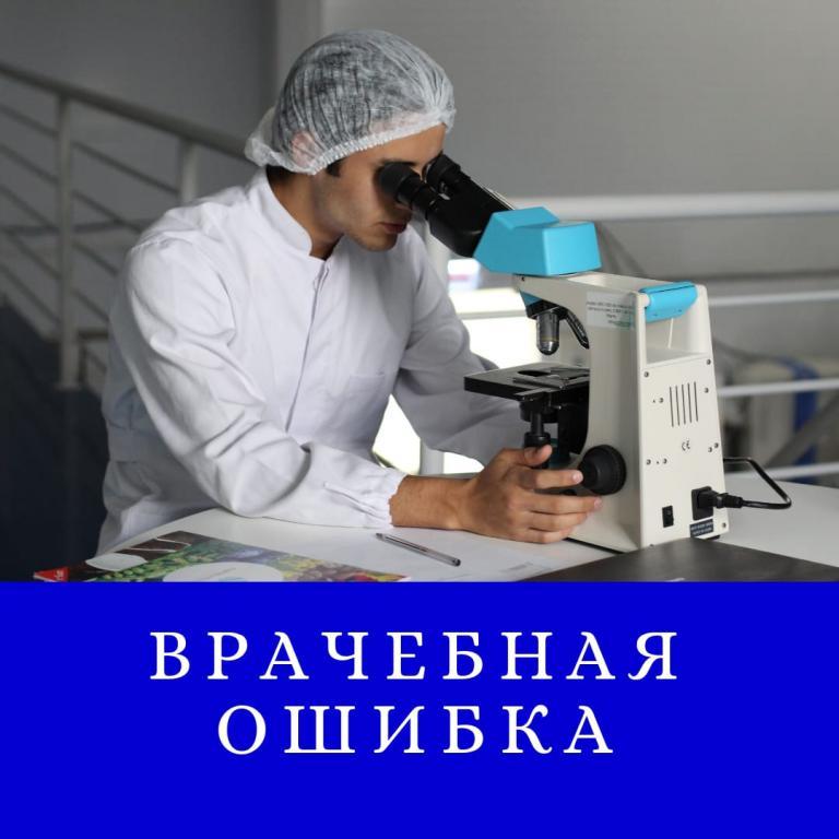 Договор о предоставлении услуг в пластической хирургии. Способ защиты прав пациента