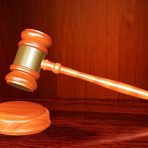 Можно ли признать незаконной деятельность суда, который не зарегистрирован в ЕГРЮЛ? Часть 2