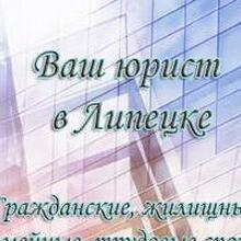 Афанасьева Екатерина Александровна, г. Липецк