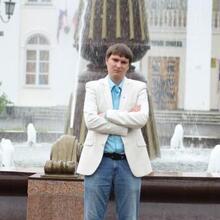 Дмитрий Александрович П., г. Аша