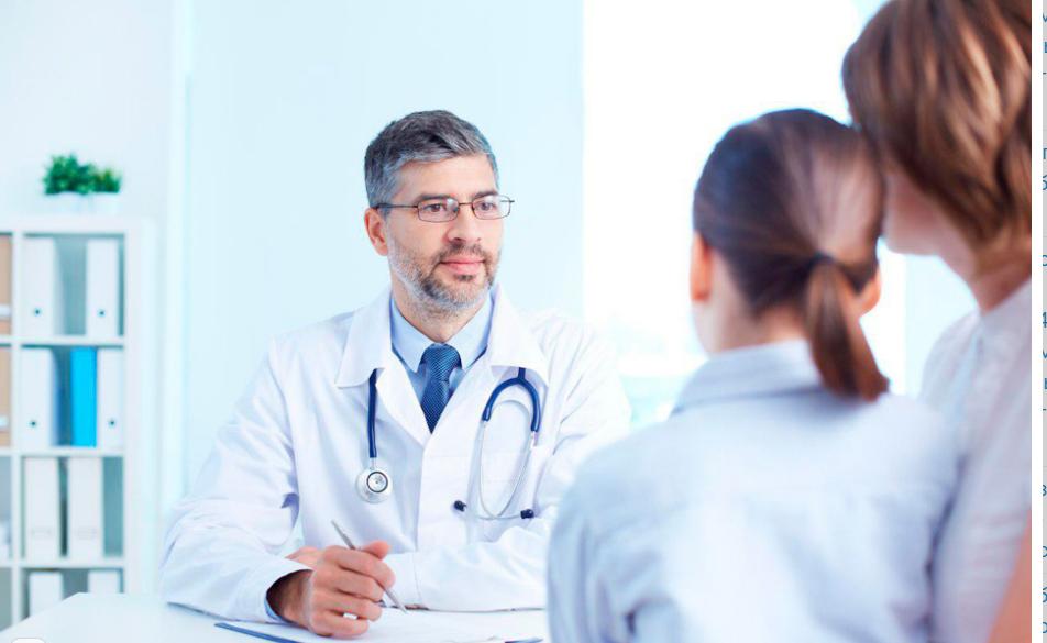 Обязательное медицинское страхование:  Что входит в бесплатное обслуживание .