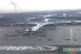 В лайнер угодила молния при приземлении в Москве