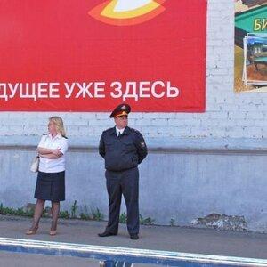 В России не так всё и плохо. Бывает и хуже?