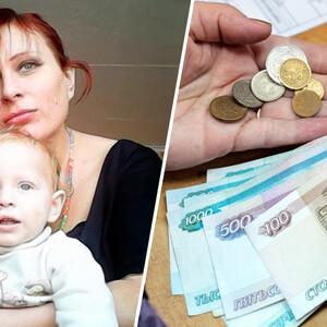 В Краснодарском крае многодетная мать пытается прокормить девятерых детей