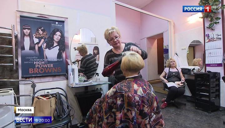 Крупная афёра с парикмахерской в центре Москвы