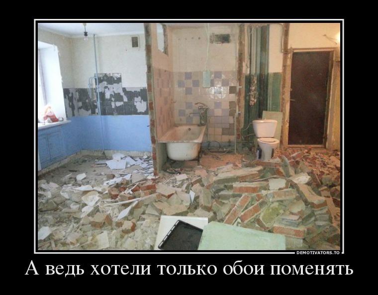 Кого нанять для ремонта в доме? Фирму или шабашников?