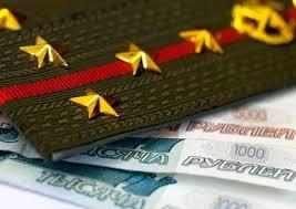 Вторая пенсия для военных,но не для всех
