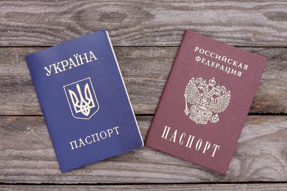 Избранный президент Украины Зеленский дал оценку идее упрощения получения гражданства РФ украинцами.