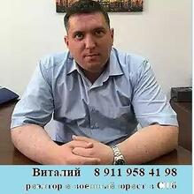 Юрист Мартынюк Виталий Владимирович, г. Санкт-Петербург
