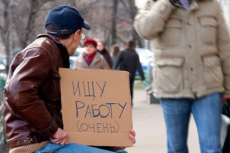 Налог на тунеядство в России и как это было в СССР