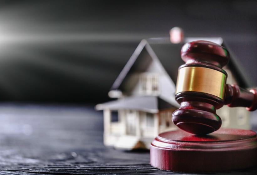 Гражданско-правовое регулирование общих положений о наследовании