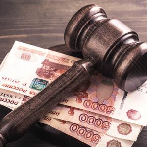 Действия государственного органа признаны судом незаконными и ущерб взыскан с казны РФ. Кто ответит?
