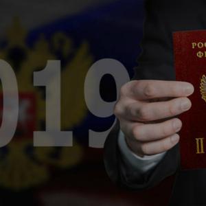 Гражданство для украинцев: поддерживаете ли вы указ Президента?