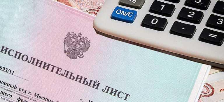 Взыскание задолженности по кредитному договору