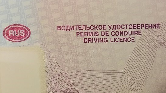 СМИ предупредили водителей: уже месяц в России выдают права неустановленного образца