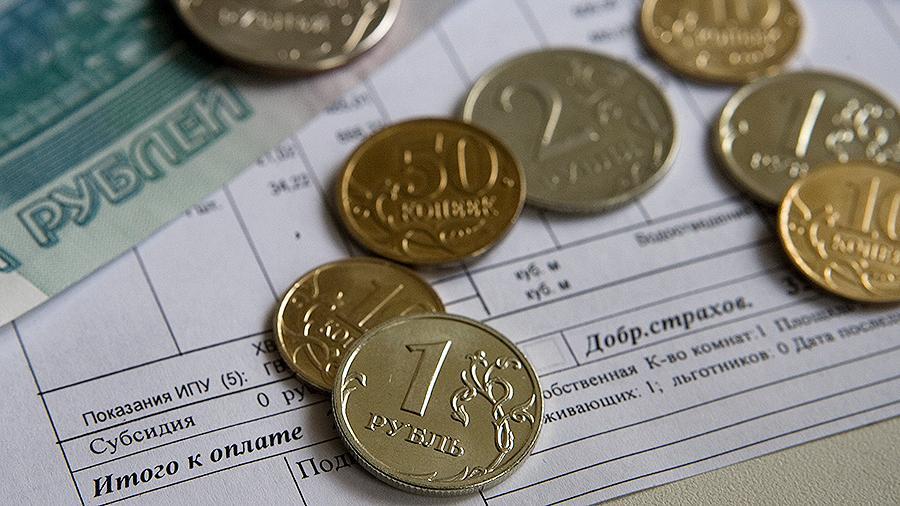 В России назван вид российского жилья с наименьшей оплатой за ЖКХ