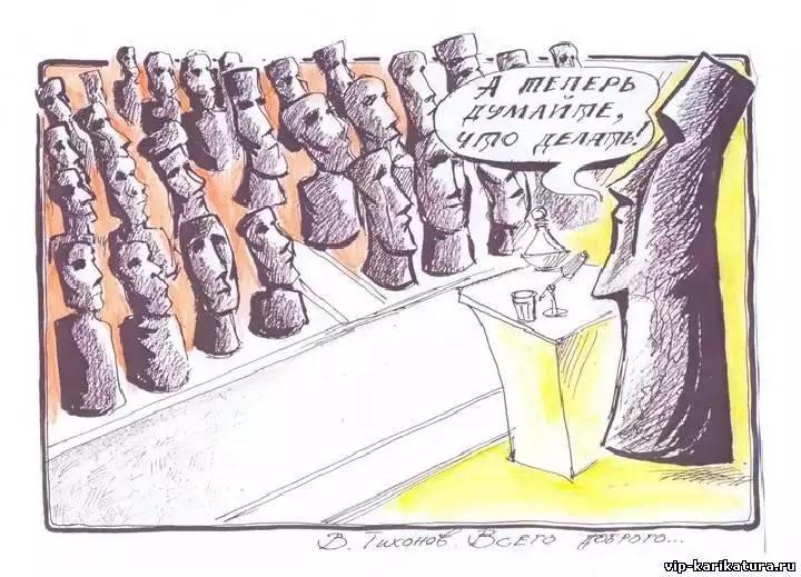Скверные вопросы... (Как депутаты правила землепользования в Екатеринбурге под храм меняли)
