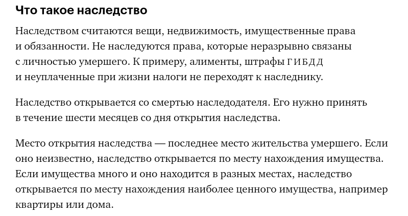 Упрощение получения гражданства россии новости