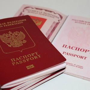Каков порядок получения паспорта для лиц из Луганска или Донецка?