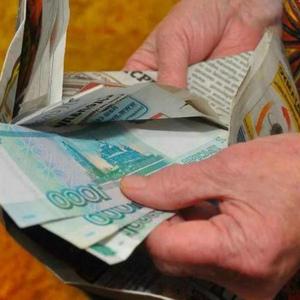 Будет ли компенсация за обман пенсионеров регионами?