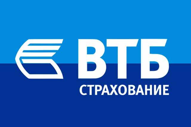 Расторжение договора страхования до вступления его в силу (ВТБ - Страхование).