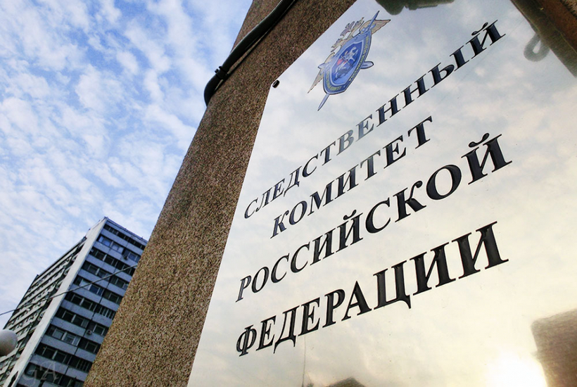 СКР возбудил дело после взрывов на заводе в Дзержинске