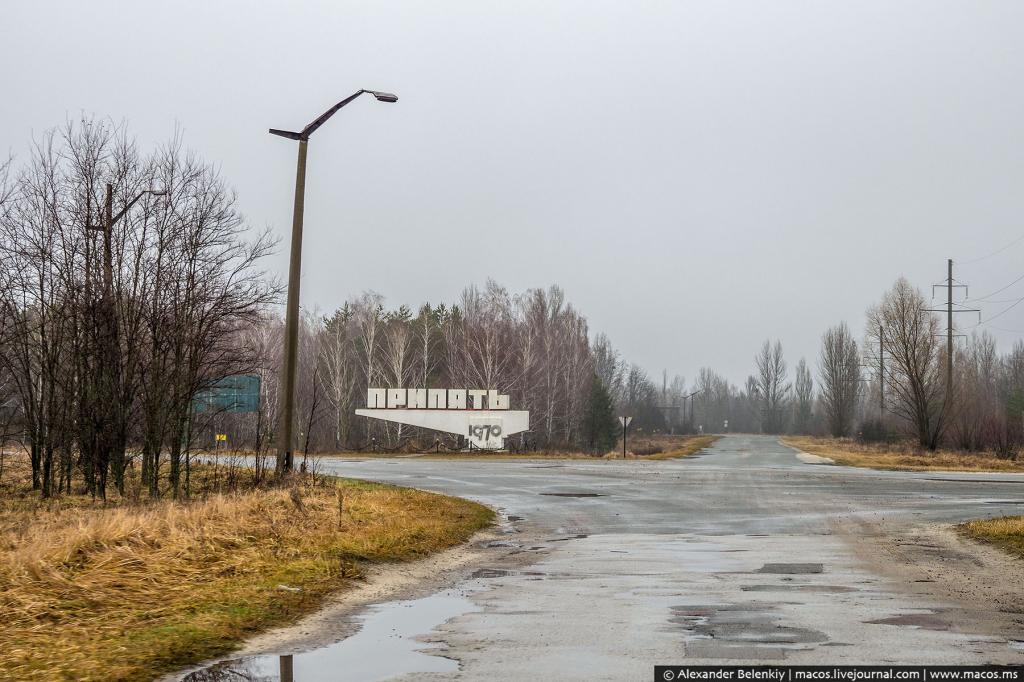Джунгли Чернобыля. Мёртвый город Припять