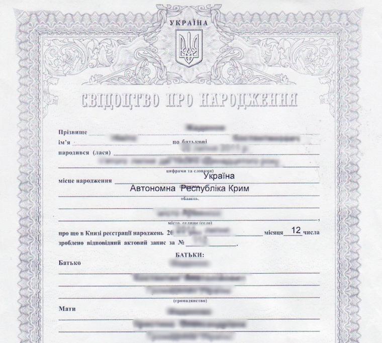 Возврат денег при возврате товара ненадлежащего качества Гречков К.В.