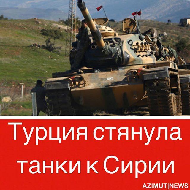 Сегодня Турция сбила третий российский беспилотник с начала июня.