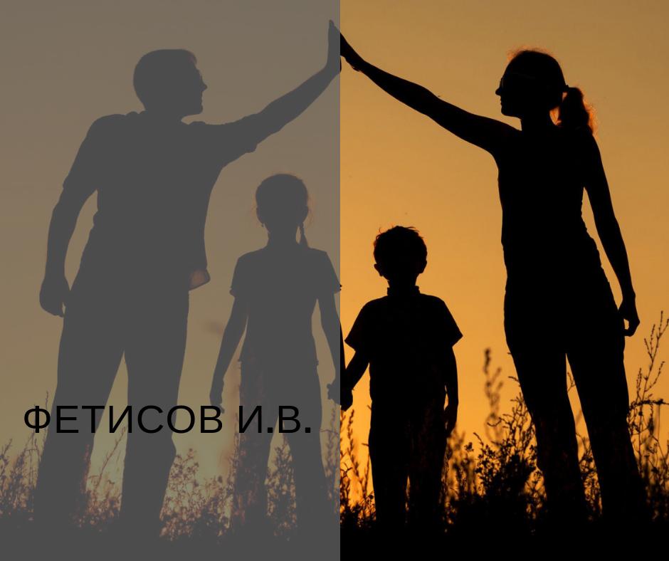 Материнский семейный капитал: общие правила использования в 2019