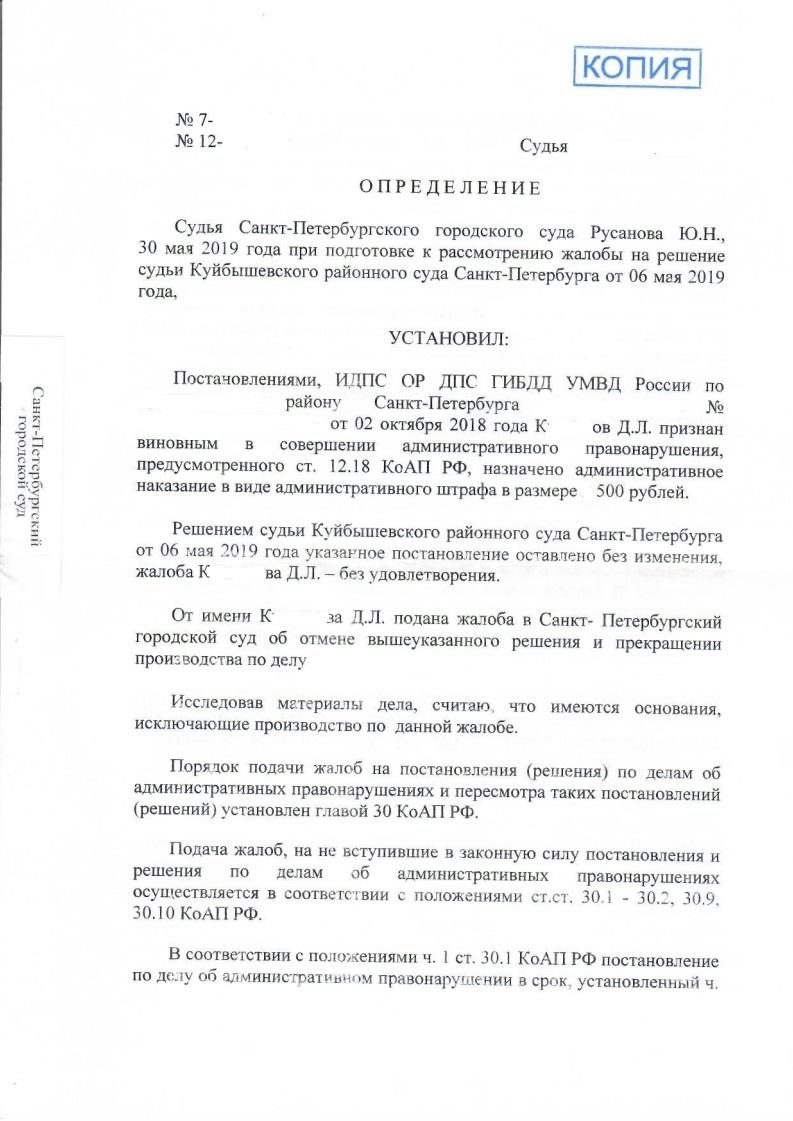 Подача искового заявление в форме электронного документа через систему ГАС Правосудие