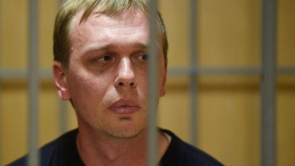 Ивана Голунова освободили, а как быть с миллионами незаконно осужденных?