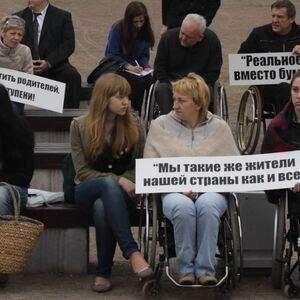 Дискриминация индивидуальных предпринимателей инвалидов, как искажение принципа справедливости