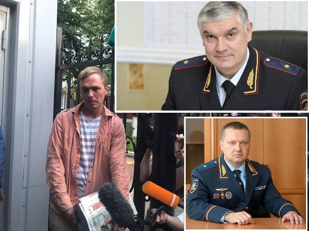 Колокольцев уволил генералов.