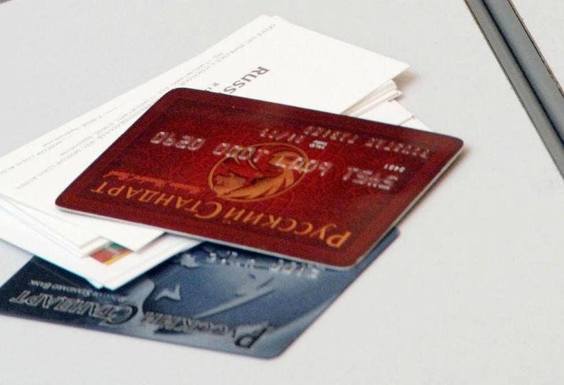 суд с русским стандартом кредитная карта