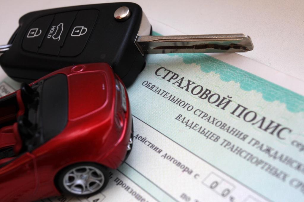 Крупный страховщик «НАСКО» в Татарстане ушел с рынка
