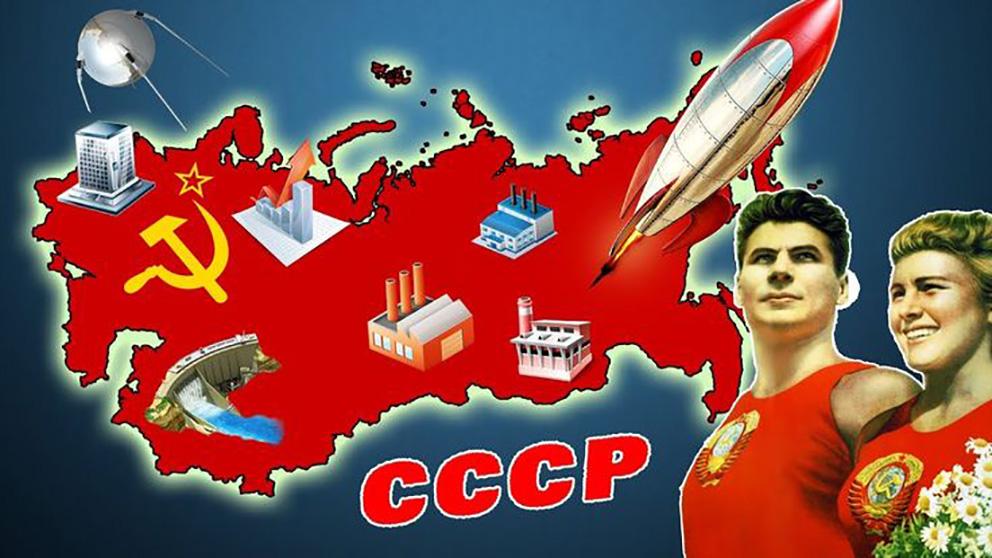 Отпустите меня в СССР : Когда-то мы жили без президентов и проституток