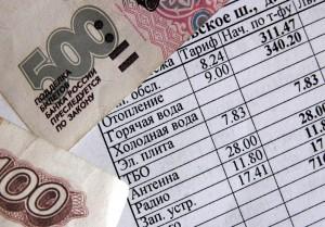 Петербуржцы узнают из квитанций, сколько денег сэкономили за счёт сокращения тарифов ЖКХ
